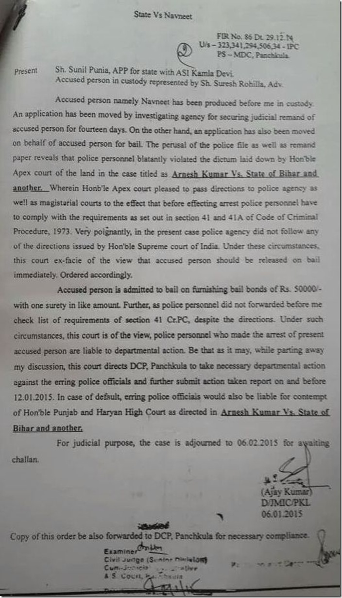 Letter To Magistrate Example