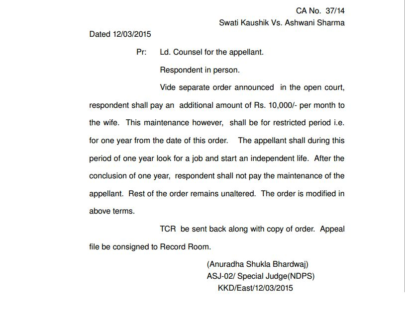 Restricted-Maintenance-10K-Till-1-year-KKD-East-Anuradha-Shukla-Bhardwaj-Delhi-judgment
