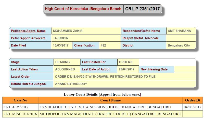 20170428-DV-on-wife-CRLP-2351-2017-withdrawn-Karnataka-HC