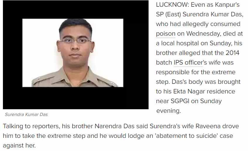 IPS-Surendra-Kumar-Das-Suicide-News-TOI