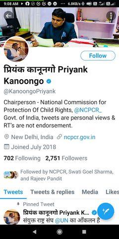 NCPCR Chairperson Priyank Kanoongo Twitter Profile