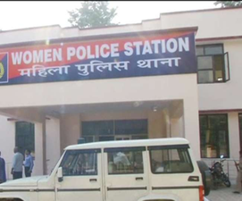 Mahila Thana Women Police Station India